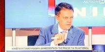 Δημοσκόπηση Pulse RC για το Action24 – Μάιος 2017: Σταθερός ο ΣΥΡΙΖΑ – Ανοδος για τη ΝΔ