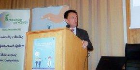 """Ο Γιώργος Αράπογλου στο Πανεπιστήμιο Αθηνών, ομιλητής στην ημερίδα """"Διαχείριση οικιακών φαρμάκων"""" – Παρουσίαση έρευνας Pulse RC"""
